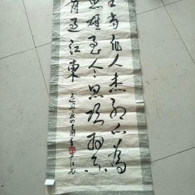 夏立江书法