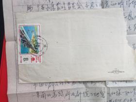 文革实寄封《胜利完成第四个五年计划》 邮票J8.(16-2)1976