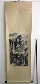 魏紫熙- 九十年代山水