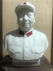 毛主席万岁瓷像