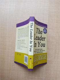 【外文原版】The Leader in You