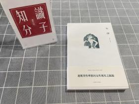 女神/三岛由纪夫作品系列