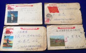特价处理文革实寄封4张共60元包老保真革命现代京剧沙家浜红色娘子军等图