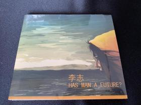李志专辑cd 《这个世界会好吗》全新未拆 正版专辑