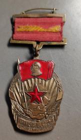 西藏解放纪念章!毛主席头像