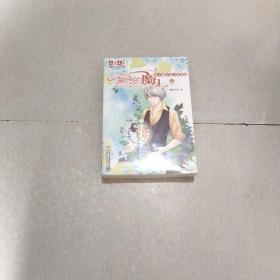 儿童文学淘乐酷书系-萝铃的魔力 异血人的宿命(上下)