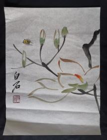花卉42*32齐