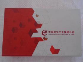 中国航空工业集团公司 战斗机 直升机 飞机 金属小胸章10枚