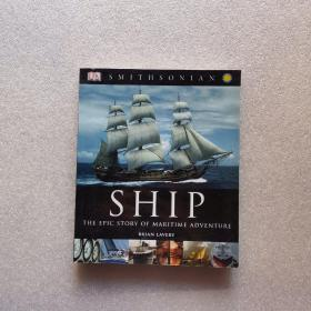 The Epic Story of Maritime Adventure (大16开 ) 详见图