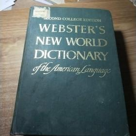 SECOND COLLEGE EDITION WERSTR SNEW WORLD DICTIONARY