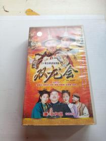双龙会 30碟装VCD