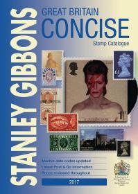 吉本斯2017年版英国邮票目录