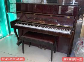 解放前后上海产聂耳牌柚木钢琴加真皮琴凳子两件套.做工精细.用料大气.造型美观.能正常使用