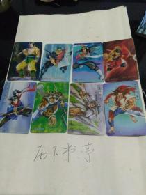 水浒传精英卡(8张)