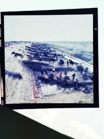 1976柯达彩色反转底片一张:宿县水利工地