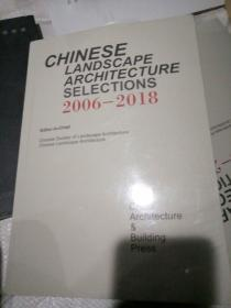 CHINESELANDSCAPEARCHITECTURESELECTIONS