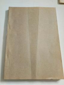 蒙文版期刊:向导2003年第5,7――8,9期,装订一起合售