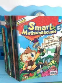 小小数学家 Smart Mathematicians