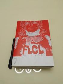 フリクリ FLCL 特别的她 分镜集 鹤卷和哉
