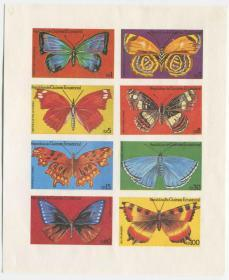 赤道几内亚邮票 1973年 蝴蝶 无齿小全张 无胶