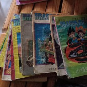 七龙珠卷一二卷三卷4卷5共9本