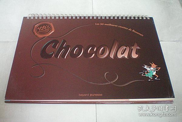 Chocolat : 100% Excellent !(法语原版书)