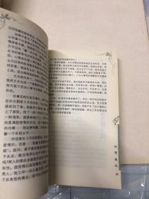 人之初丛书:无痛离婚、青春性事、三个人的性生活、口述性史 全4册合售
