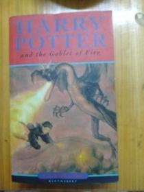 HARRY POTTER and the Goblet of Fire, 哈里.波特