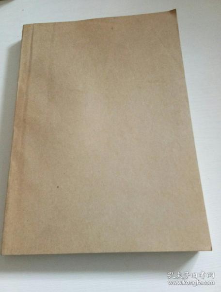 蒙文版期刊:向导2001年第6,7――8,9,10,12期,装订一起合售