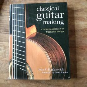 Classical Guitar Making[古典吉他制作]