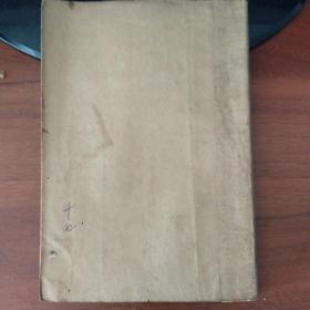 戏考第十七册(民国二十三年版 馆藏不缺页)