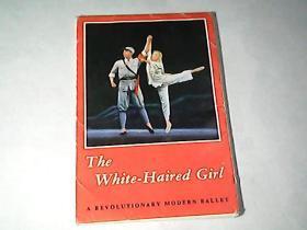 明信片:革命现代芭蕾舞剧《白毛女》英文版
