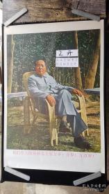 我们伟大的领袖毛主席万岁万岁万万岁两开