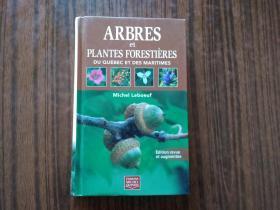 ARBRES  et  PLANTES  FORESTIERES【大32开】