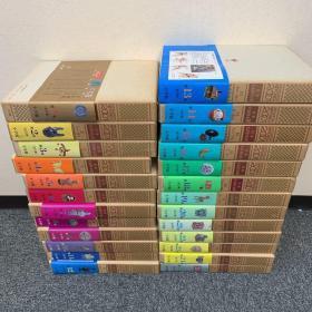 NIPPONICA 2001 日本大百科全书/全25卷  /小学馆/1989年/净重140多斤 包邮 日本直发