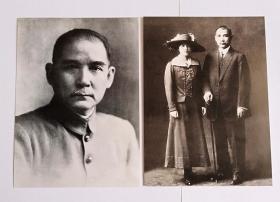 上海孙中山故居纪念馆图片(仅供收藏)