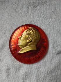 文革:毛主席放光芒大像章