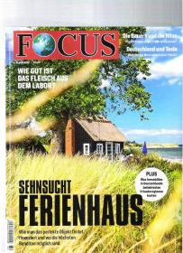 |最佳德语阅读资料最好德语学习资料| 原版德文杂志 Focus 2018年8月4日【店里有许多日耳曼语族的原版书欢迎选购】