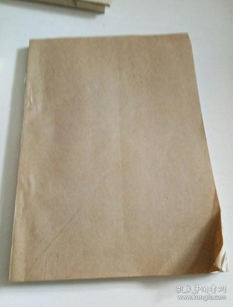 蒙文版期刊:向导2003年第10,11, 12期,装订一起合售