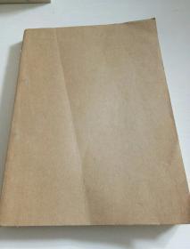 蒙文版期刊:向导2002年第7――8,9,10,11,12期,装订一起合售