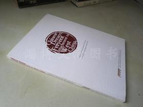 中国梦·西部情(英文版)【译者签名本】