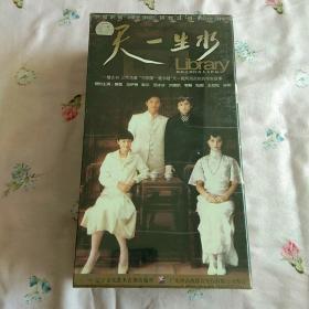天一生水《四十集电视连续剧》40碟装VCD