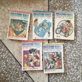 最新漫画袖珍版——龙珠全集第14、22、24、40、36卷共5本合售