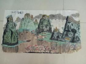 白雪石早期画的《局部桂林山水图》