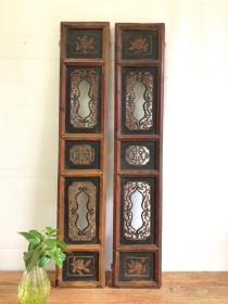 【民国】精美特色木雕老挂屏花窗一对