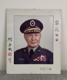 民国陆军总司令、陆军上将 何应钦签名照片,原版老照片,贵州乡贤影像手迹文献