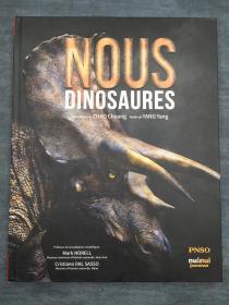 Nous dinosaures 恐龙画册