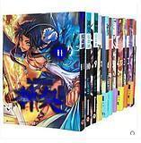 神契幻奇谭 (零-14册)15本合售(全网难寻,唯一一套)