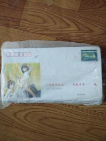 1.2元邮资信封  【带地址23*12厘米】   一袋100枚18元