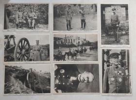 民国明信片:青岛日德战争8张合售
